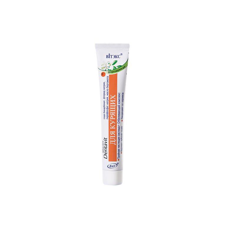 Dentavit Зубная паста для курящих 85г