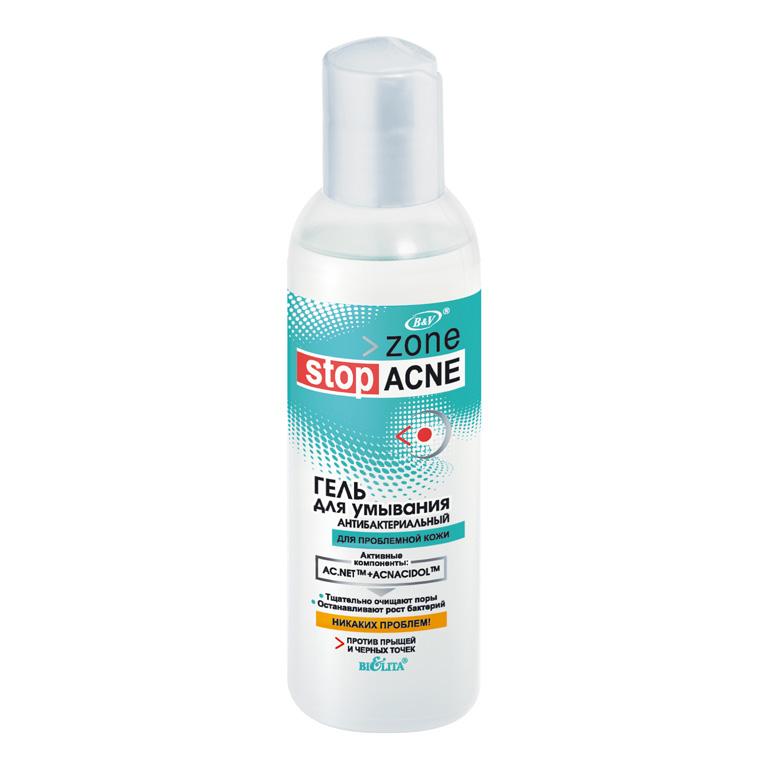 Zone Stop Acne Гель для умывания антибактериальный 150мл