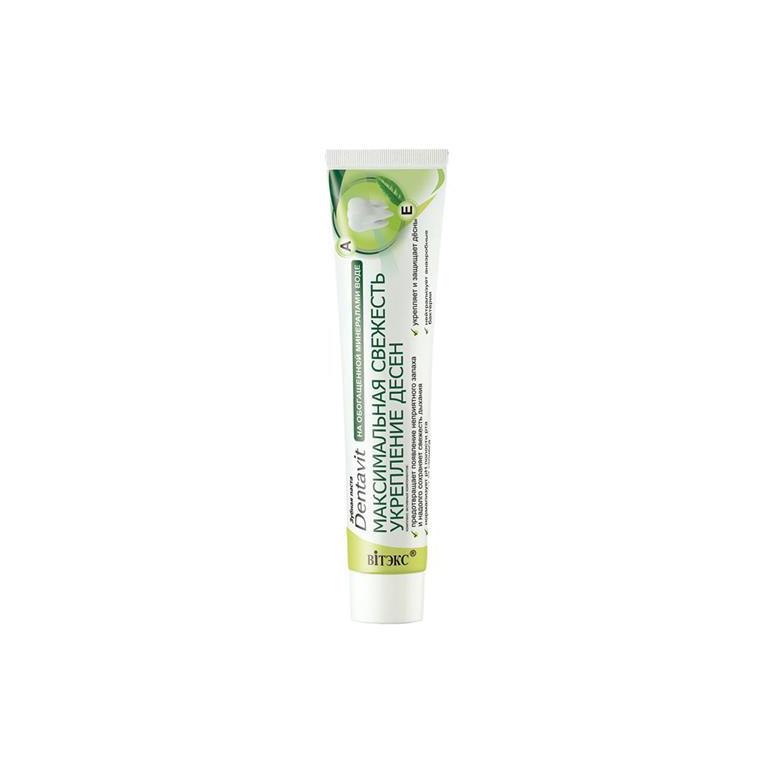 Dentavit Зубная паста Максимальная свежесть и укрепление десен 160г