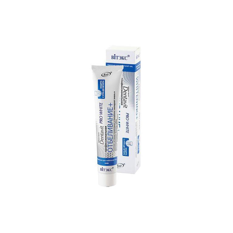 Dentavit Pro White Зубная паста Профессиональная Отбеливание+ 85г
