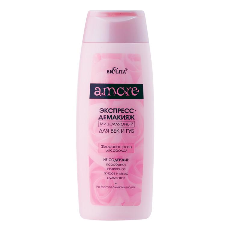 Amore Экспресс-демакияж мицеллярный для век и губ 150мл