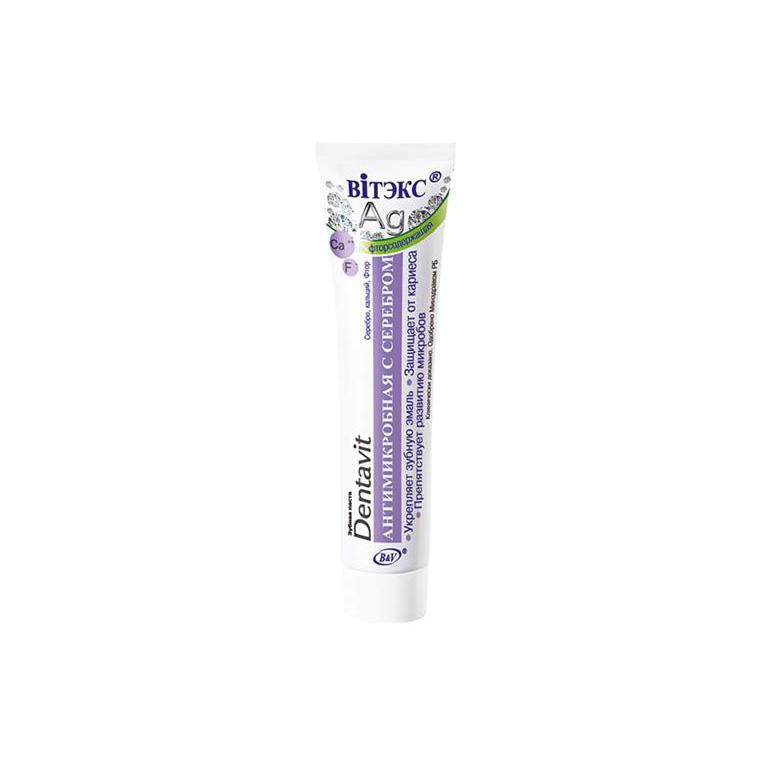 Dentavit Зубная паста антимикробная с серебром фторсодержащая 160г