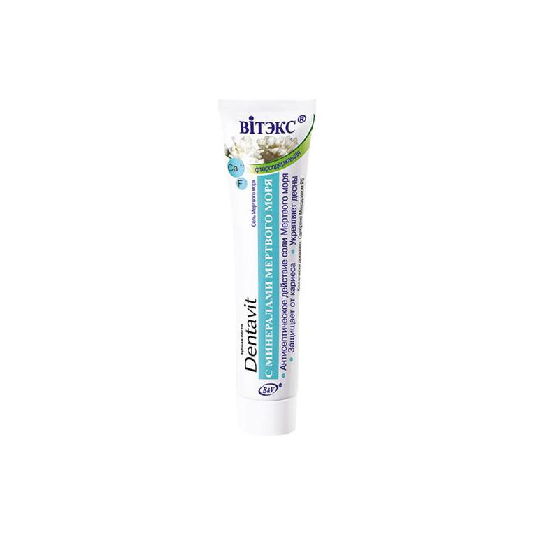 Dentavit Зубная паста с Минералами мертвого моря 160г