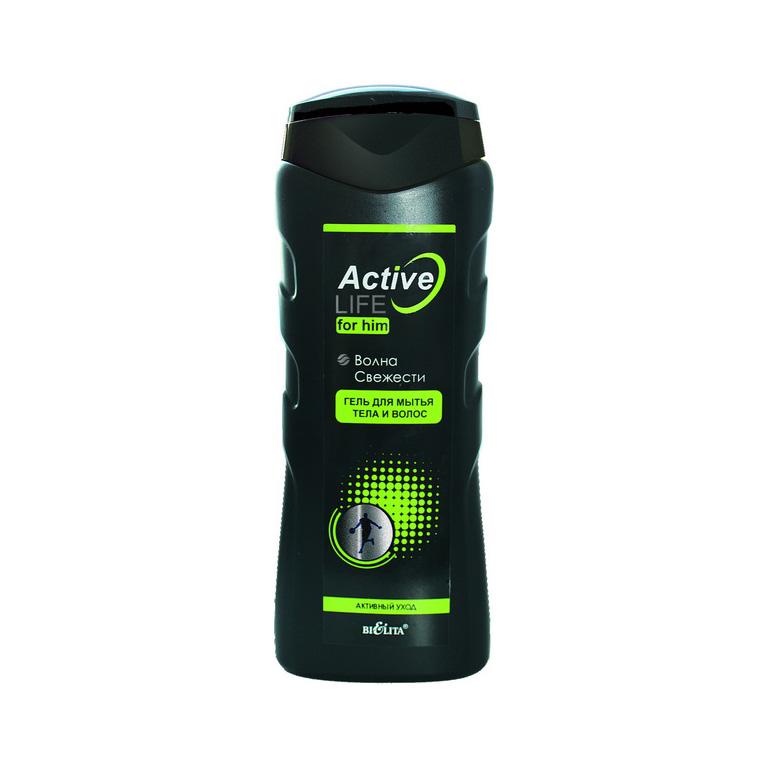 ACTIVE LIFE (для мужчин) Гель для тела и волос Волна Свежести 250мл
