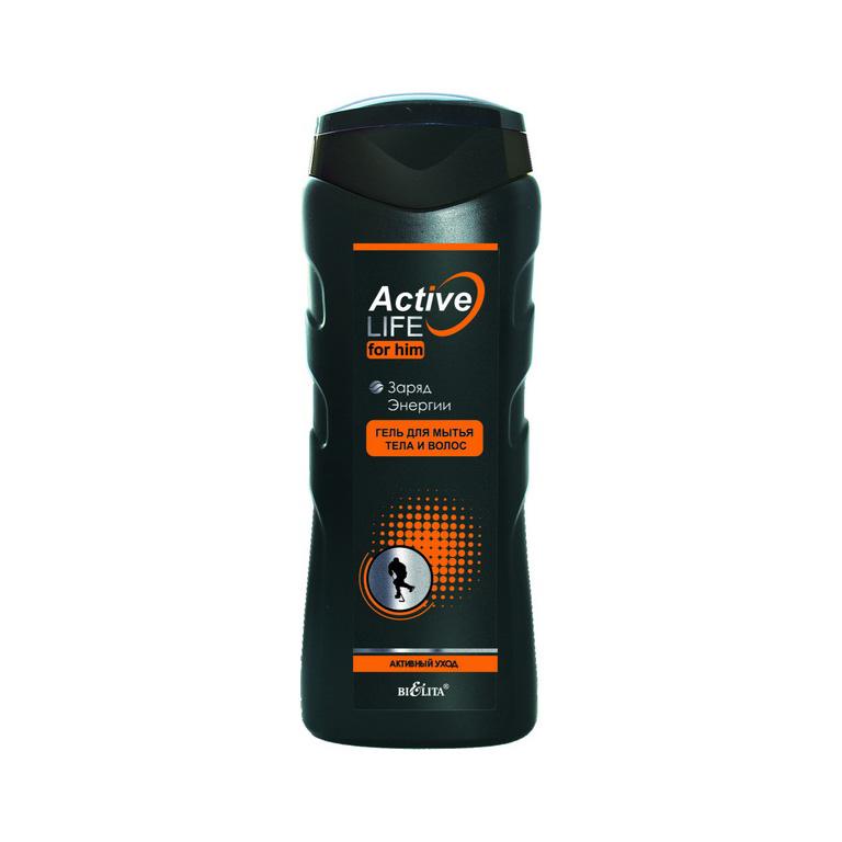 ACTIVE LIFE (для мужчин) Гель для мытья тела и волос ЗАРЯД ЭНЕРГИИ 250мл