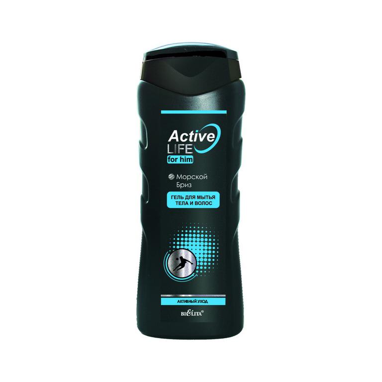 ACTIVE LIFE (для мужчин) Гель для мытья тела и волос МОРСКОЙ БРИЗ 250мл