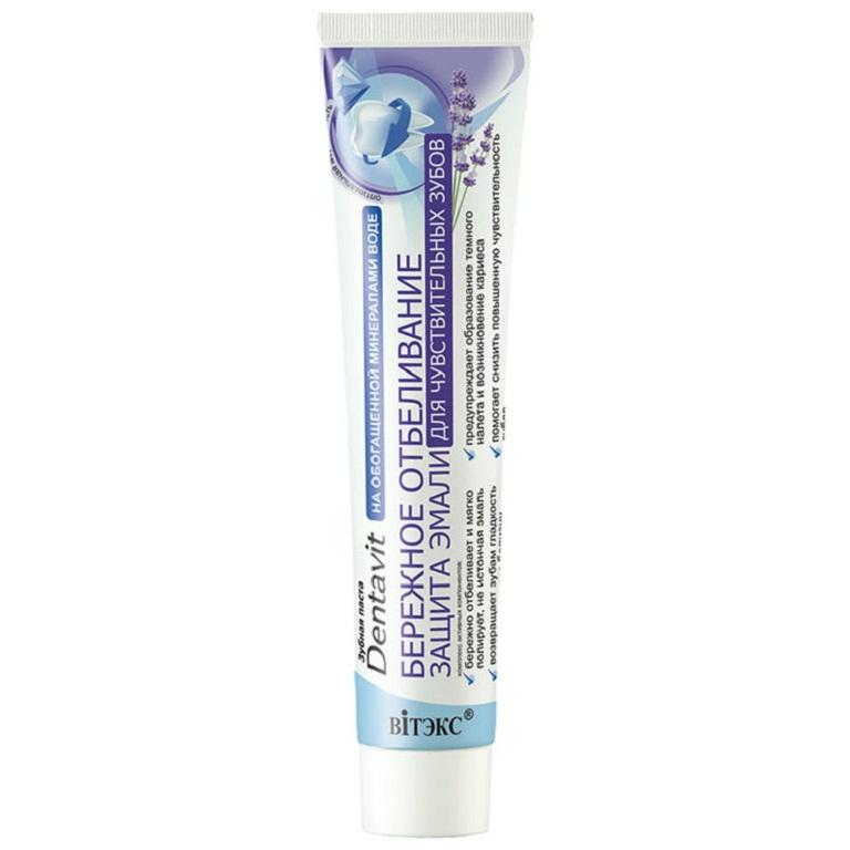 Dentavit Зубная паста Бережное отбеливание Защита эмали для чувствительных зубов 150г