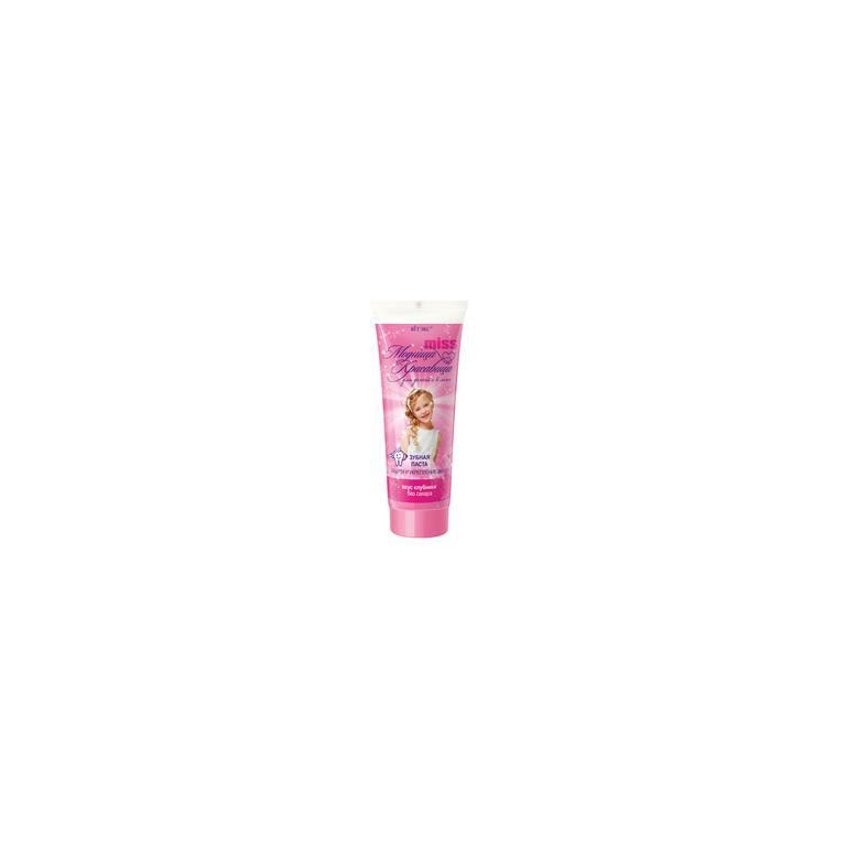 Модница-красавица Зубная паста Защита и укрепление эмали 65г
