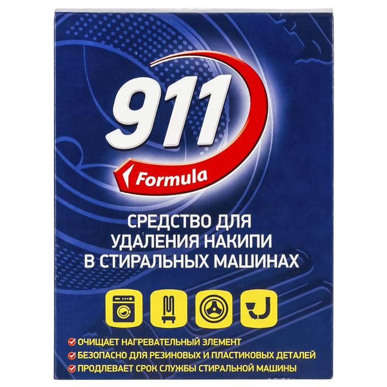 911 ср-во для удаления накипи в стир. машинах 200 г