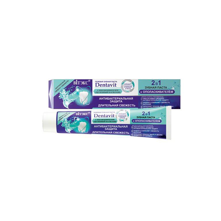 Dentavit Smart 2в1 Гелевая зубная паста с ополаскивателем Целебный бальзам 85г
