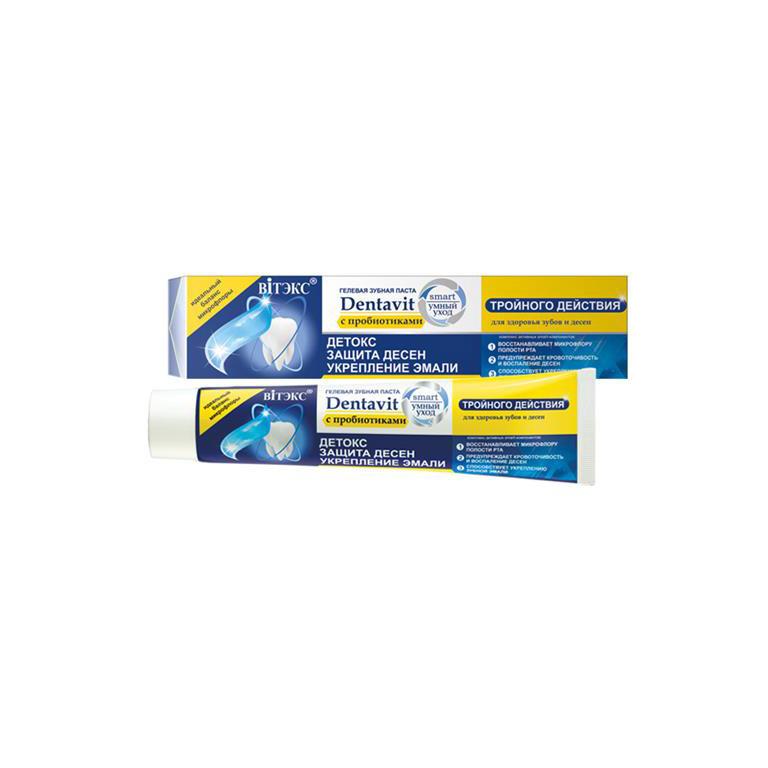 Dentavit Smart Гелевая зубная паста Тройного действия с пробиотиками 85г