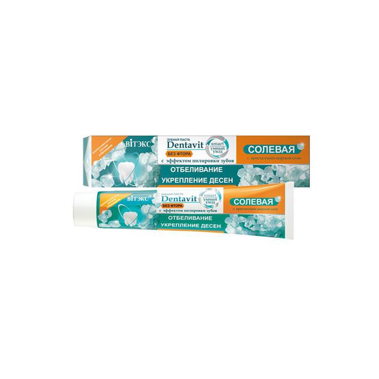 Dentavit Smart Солевая зубная паста с эффектом полировки зубов без фтора с кристаллами морской соли 85г