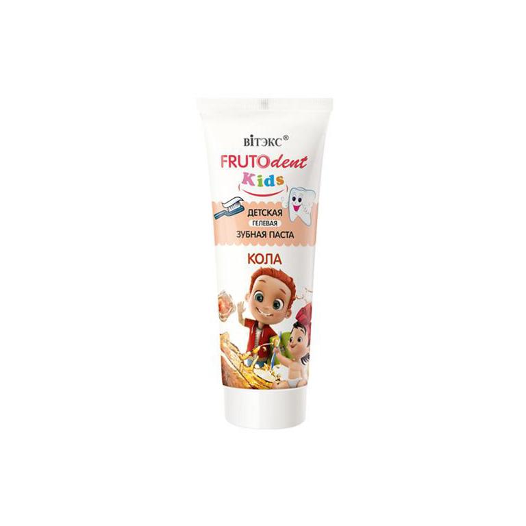 Frutodent Kids Детская гелевая зубная паста Кола 65г