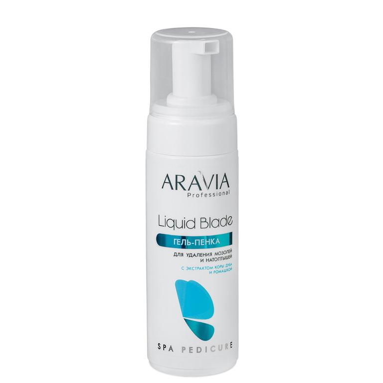 ARAVIA Professional Гель-пенка для удаления мозолей и натоптышей Liquid Peel-Foam, 160 мл