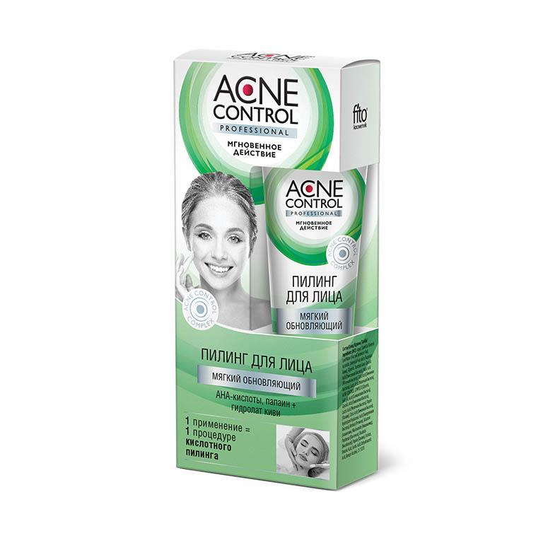 Acne Control Professional Пилинг для лица мягкий, обновляющий 45мл