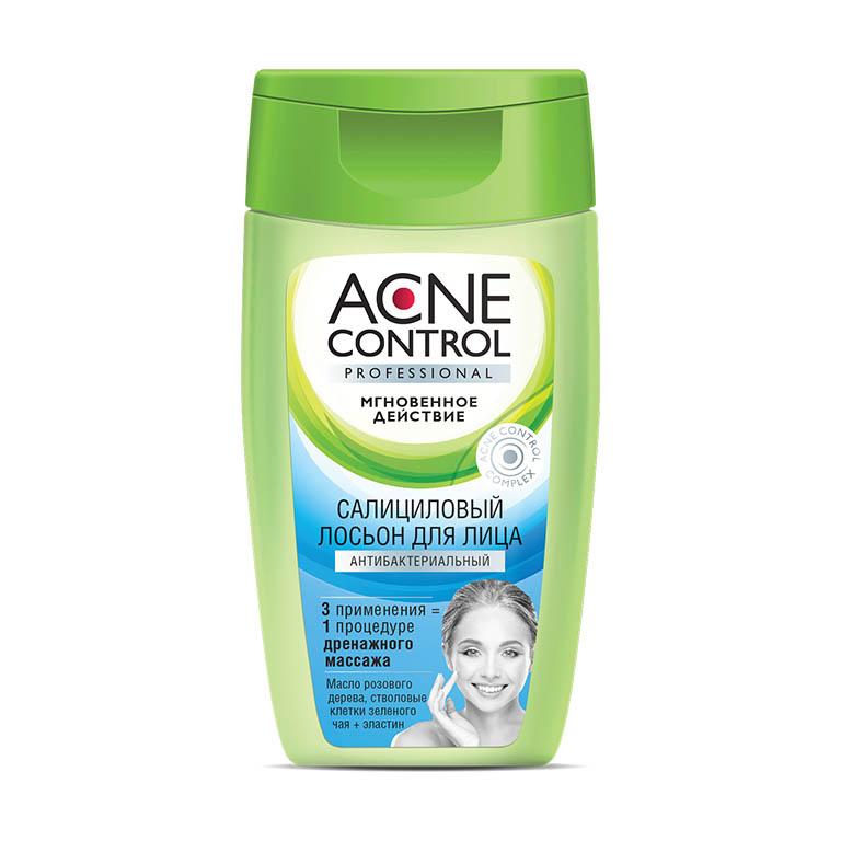Acne Control Professional Салициловый лосьон для лица антибактериальный, 150мл