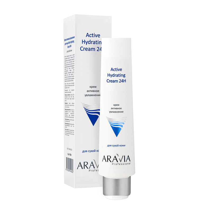 ARAVIA Professional Крем для лица активное увлажнение, 100мл