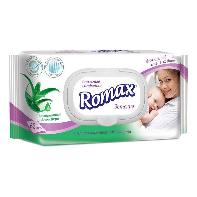 Детские влажные салфетки с экстрактом алое 63шт ТМ Romax