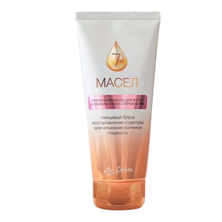 7 Масел Питательная маска для волос Интенсивное восстановление 200 мл