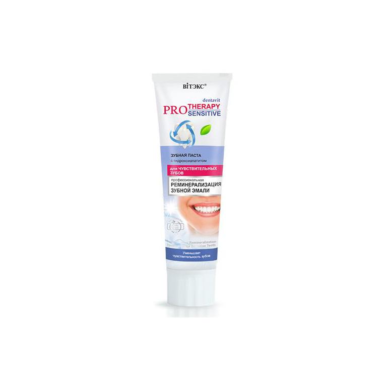 Dentavit Pro Therapy Зубная паста для чувствительных зубов Реминерализация зубной эмали 85г