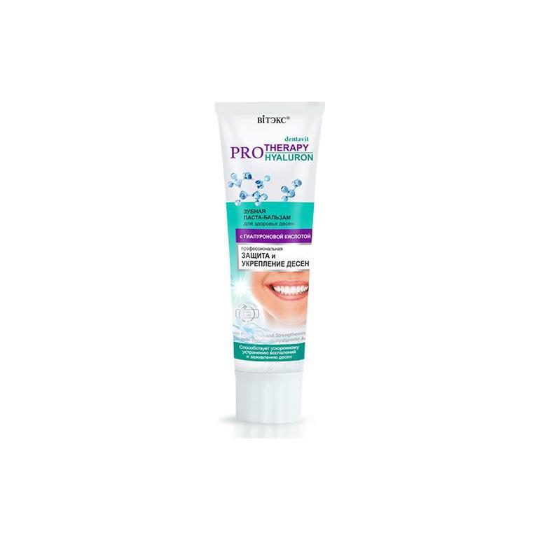 Dentavit Pro Therapy Зубная паста-бальзам с гиалуроновой кислотой Защита и Укрепление десен 85г