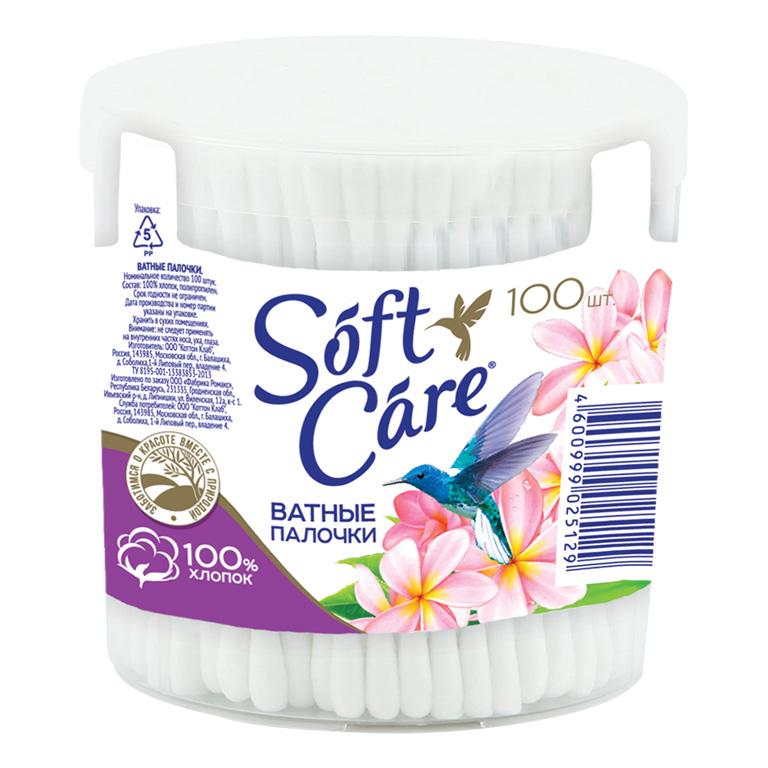 Ватные палочки Soft care, 100шт стакан круглый